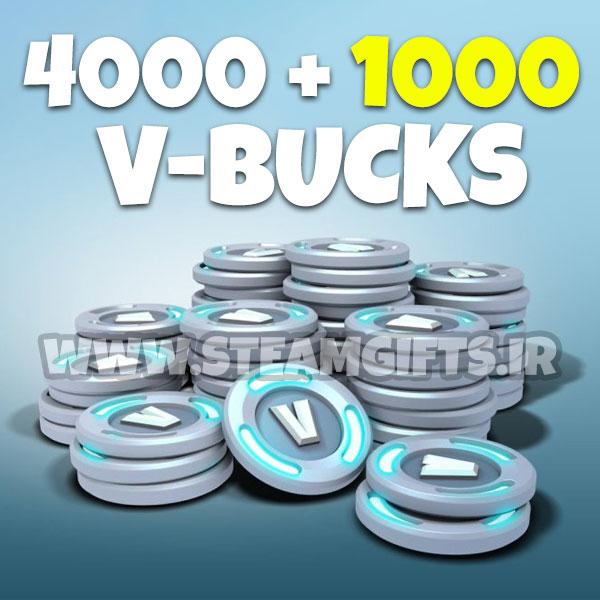 خرید-ویباکس-فورتنایت-5000-vbucks