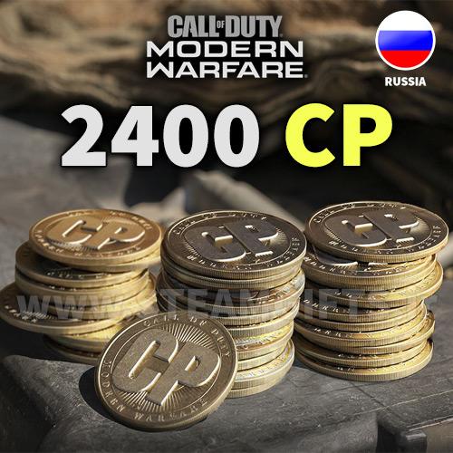 خرید-2400CP-بازی-call-of-duty-modern-warfare-کال-آف-دیوتی