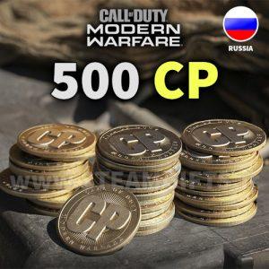 خرید-500CP-بازی-call-of-duty-modern-warfare-کال-آف-دیوتی