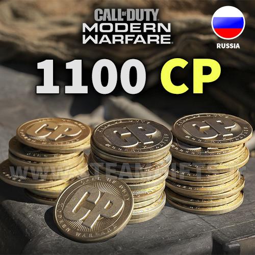 خرید-CP-بازی-call-of-duty-modern-warfare-کال-آف-دیوتی