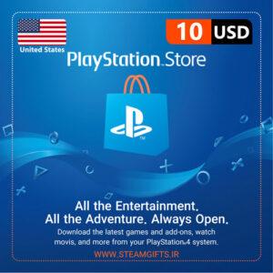 خرید-گیفت-کارت-10-دلاری-آمریکا-پلیستیشن-10USD-gift-card-1