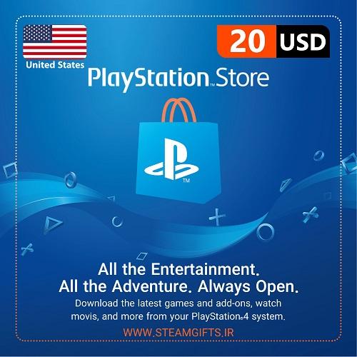 گیفت-کارت-20-دلاری-آمریکا-پلیستیشن-20USD-gift-card