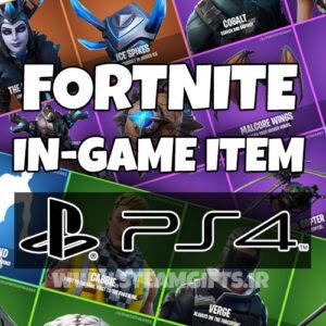 خرید-درون-بازی-درون-برنامه-ای-فورتنایت-fortnite