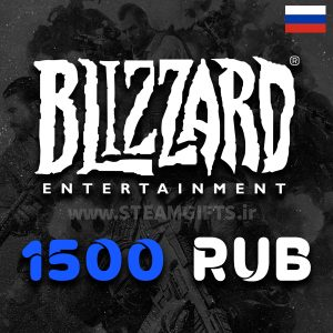 خرید-گیفت-کارت-1500-روبل-روسیه-بلیزارد