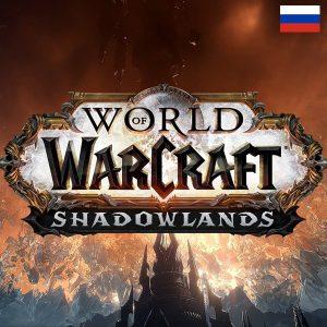 world-of-warcraft-shadowlands-RU-خرید
